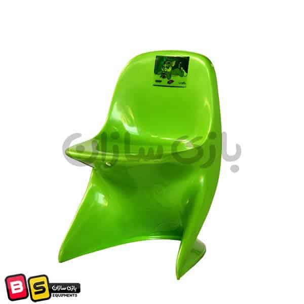 صندلی کودک رامو سبز