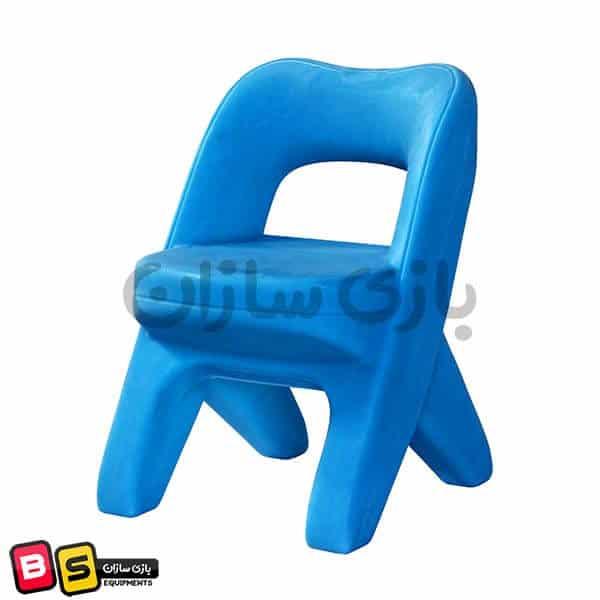 صندلی استار آبی