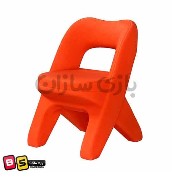 صندلی استار نارنجی