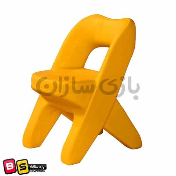 صندلی استار زرد