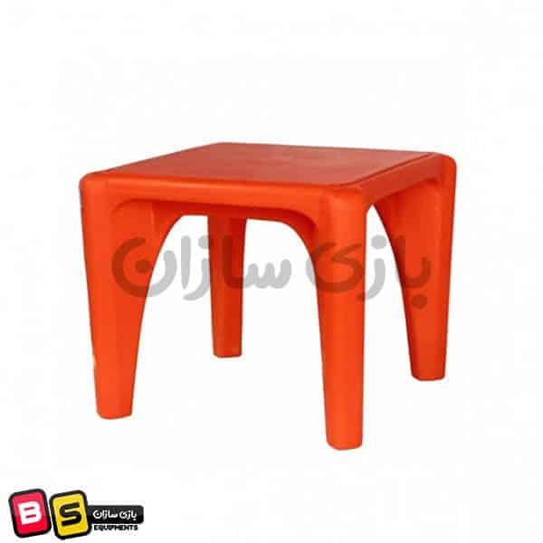 میز استار نارنجی
