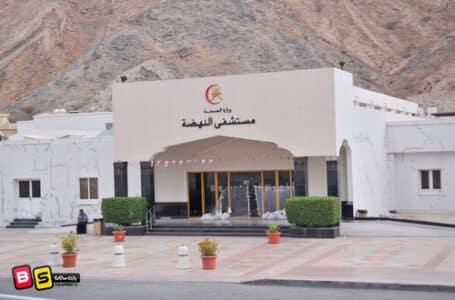 ایجاد یک زمین بازی سرپوشیده در بیمارستان النهضه عمان