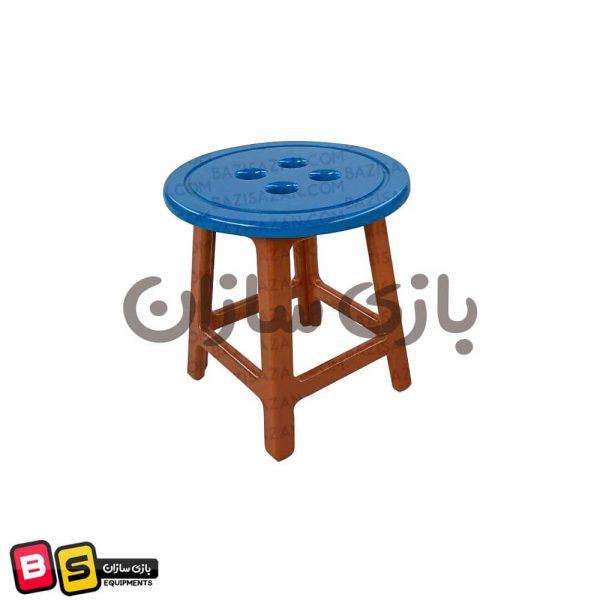 صندلی دکمه آبی