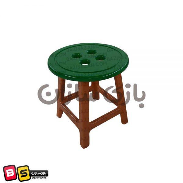 صندلی دکمه سبز