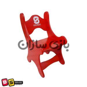 صندلی چوبی کودک سورنا