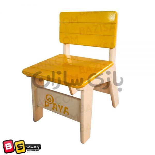 صندلی کودک زرد پایا