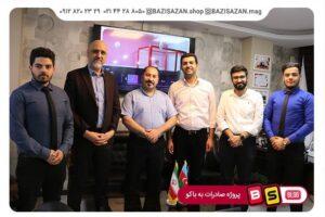 صادرات محصولات پارکی به کشور آذربایجان