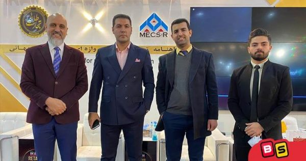 بازدید از نمایشگاه ایران ریتیل شو به دعوت مهندس کشاورز برگزار کننده نمایشگاه و مدیرعامل نشریه تجارت طلایی