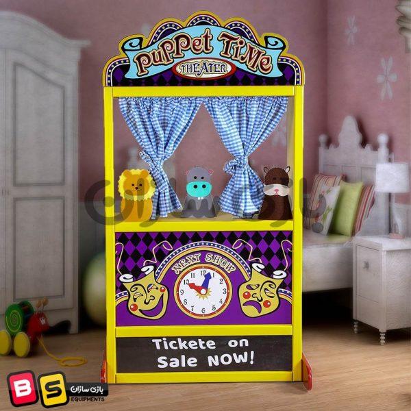 استند نمایش عروسکی شهر مشاغل کودک