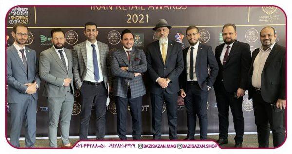 همایش ایران ریتیل 2021