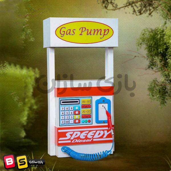 پمپ بنزین چوبی شهر مشاغل کودک