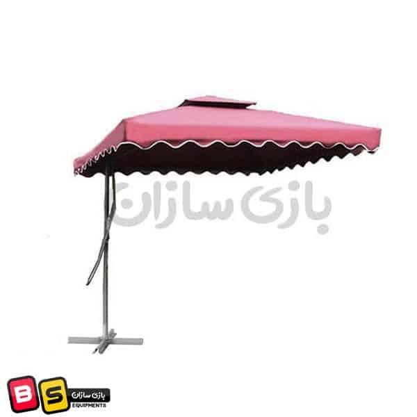 سایبان چتر پایه کنار چهارگوش