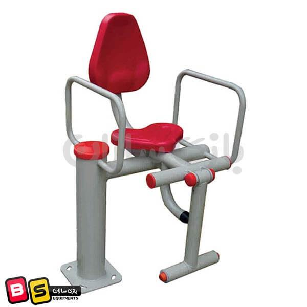 دستگاه ورزشی جلوپا مدل BS6006 